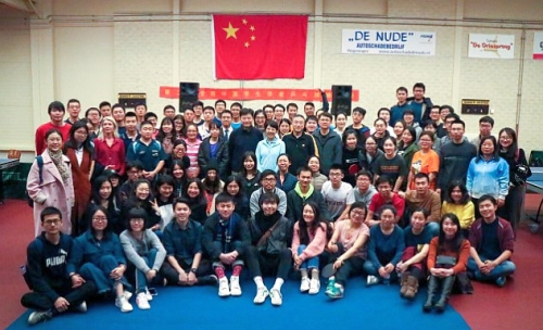Association of Chinese Students and Scholars in the Nether-lands-2018-Wageningen-03